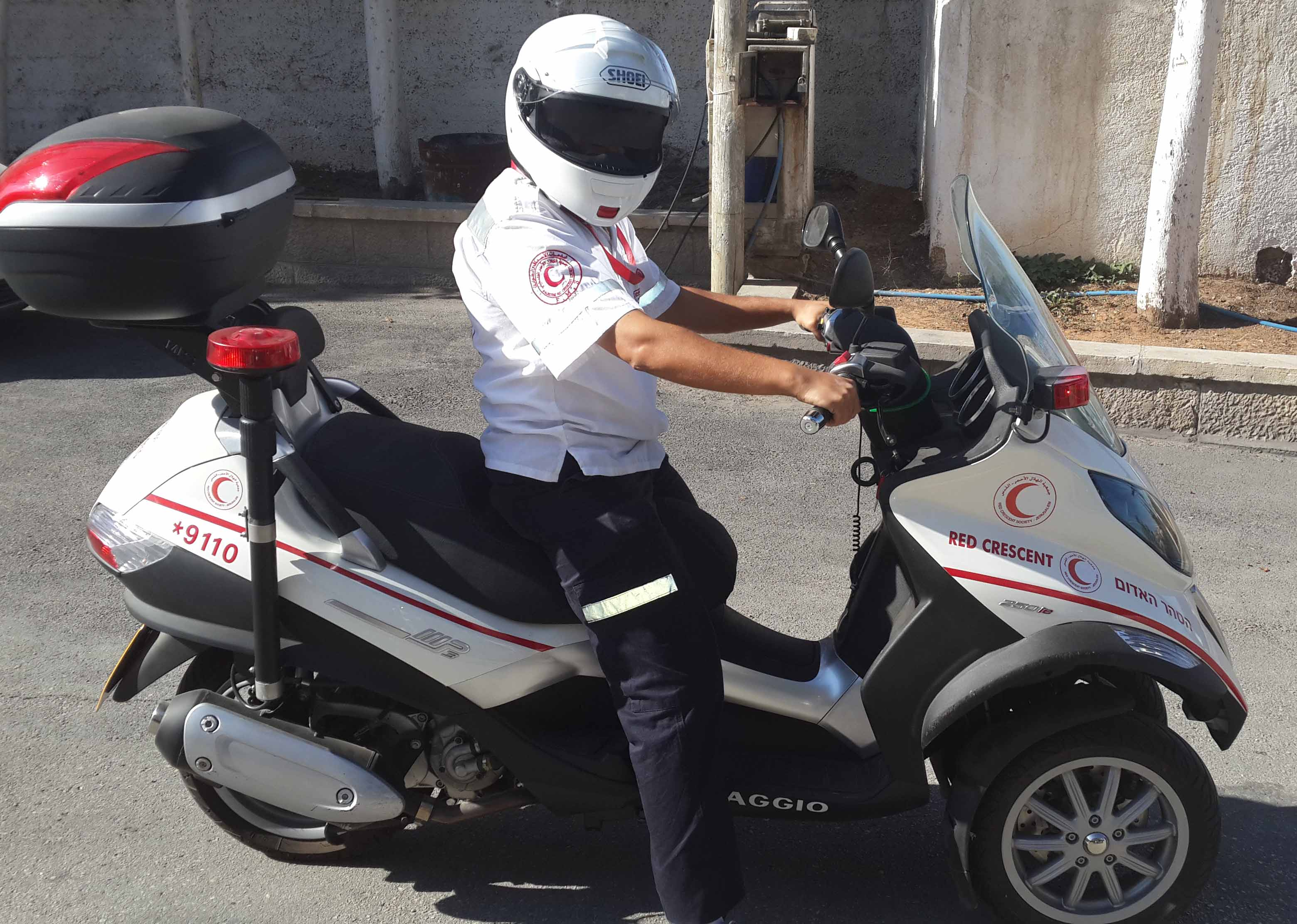 EMS Motorcycle